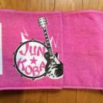 goods-towel